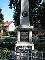 Denkmal 1.und 2.Weltkrieg-2 Schöneiche - panoramio.jpg