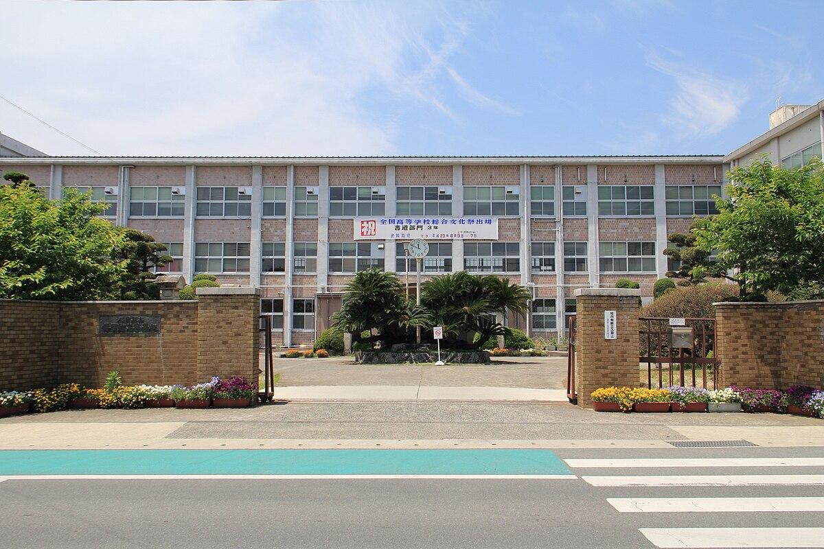 伝習館高等学校