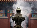 Detail of miniature temple at Yonghegong.jpg