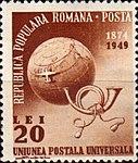 Dimitrie Stiubei - Uniunea Postala Universala.jpg