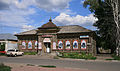 Dimitrovgrad Pushkina131.JPG