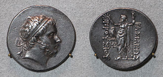 Prusias II of Bithynia - Prusias II, depicted on ancient Greek coins in the Altes Museum Berlin