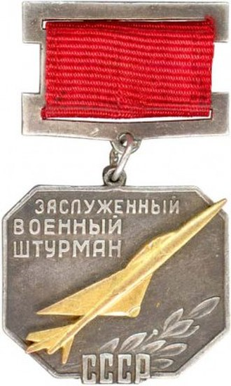 "Merited Military Navigator of the USSR - Obverse of the chest badge ""Merited Military Navigator of the USSR"""