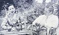 Djandjiku Djandjimu Dunia Film 1 Aug 1954 p6.jpg