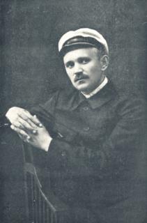 Dmitry Lebed (revolutionary)