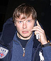 Dmitriy Ryabykin, HC Avangard, 2011.jpg