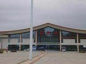 东方站 (海南省)