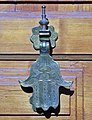 Door knocker, N'Kob.jpg