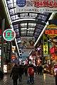 Doutonbori, Osaka (6797908147).jpg