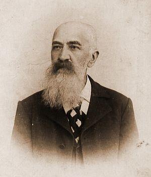 Alexandru A. Suțu - Alexandru A. Suțu