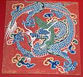 Dragon, Tibet, Field Museum.jpg