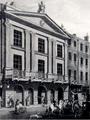 Drury lane facade 1775.png