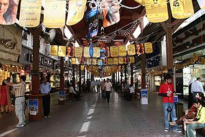 Economy of Dubai - There are over 300 stores in the Gold Souk.