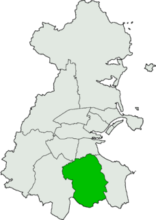 Dublin South (Dáil constituency) former Dáil Éireann constituency (1981-2016)
