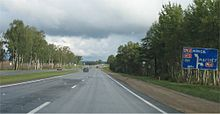 E271 ie M5 highway Minsk region Belarus.jpg
