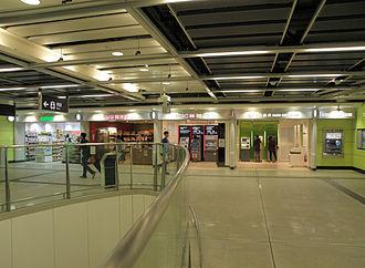 HKU Station - Image: East shops in HKU Station