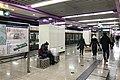 Eastbound platform of Shuanghe Station (20191202164652).jpg