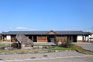 Echizen-Ōno Station Railway station in Ōno, Fukui Prefecture, Japan