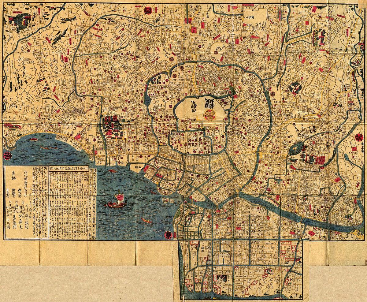 Alte Karten in Japan – Wikipedia
