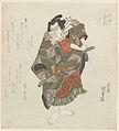 Eerste rechts - frisse golven- Bandô Mitsugorô III in de rol van Tawara Matatarô-Rijksmuseum RP-P-1991-715.jpeg