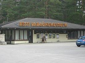 Eesti Vabaõhumuuseum 13.jpg