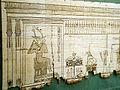 Egypt.Papyrus.01c.jpg