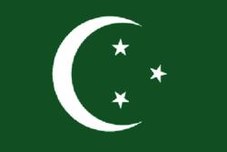 Egypt flag 1922