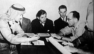 Abdullah el-Tell - One of the meetings between Abdullah el-Tell and David Shaltiel