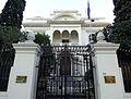 Embajada Rusa (Br. España 2741).jpg
