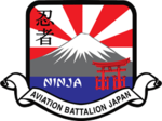 Emblem of US Army Aviation Battalion Japan.png