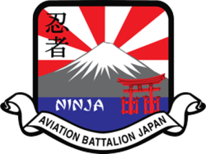 U.S. Army Aviation Battalion Japan - Image: Emblem of US Army Aviation Battalion Japan