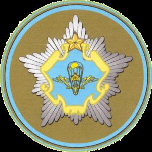 Special Forces of Belarus - Image: Emblema siłaŭ specyjalnych aperacyjaŭ RB