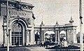 Entrée principale du stade olympique d'Anvers en 1920 (à droite statue du 'poilu' belge).jpg