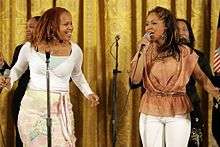 Tina and Erica performing at the White House for Black Music Month, 2005