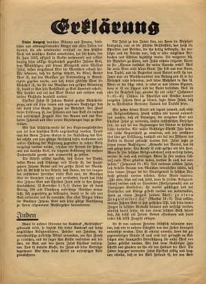 Persecution of Jehovah's Witnesses in Nazi Germany - Wilmersdorfer Erklaerung 1933-06-25 (page 1)