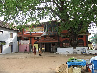 Ernakulam Shiva Temple - The Hanuman temple is built in Udupi Madhwa Sampradaya style
