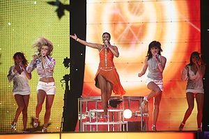 Netherlands in the Eurovision Song Contest - Image: Erombley
