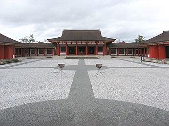 Esashi, Iwate - Esashi Fujiwara-no-sato