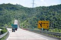 Escape Ramp In China Expwy G4511-cropped.jpg