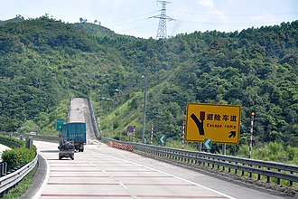 Runaway truck ramp - Image: Escape Ramp In China Expwy G4511 cropped