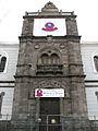 Escuela Normal Superior del Estado de Puebla (puerta principal).jpg