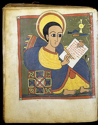 Walters Art Museum - Image: Ethiopian John the Evangelist Walters W850153V Open Reverse
