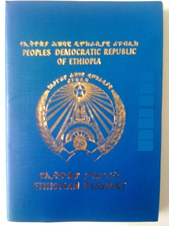 Ethiopian passport - The front cover of a passport from the era of the People's Democratic Republic of Ethiopia.