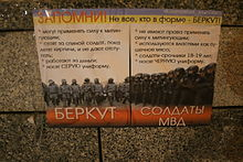 Poster with side-by-side comparison of soldiers