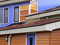 Eva lanxmeer2009 07 10 311.jpg