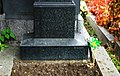 Evangelischer Friedhof Matzleinsdorf - Ev. Friedhof 060.jpg