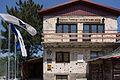 Exterior house - Sarajevo Tunnel Museum (2).jpg