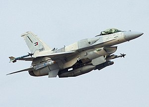 United Arab Emirates F-16 Block 60 taking off ...