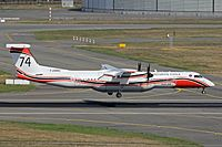 F-ZBMD - DH8D - Not Available