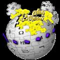 FaWiki 100000 logo.png
